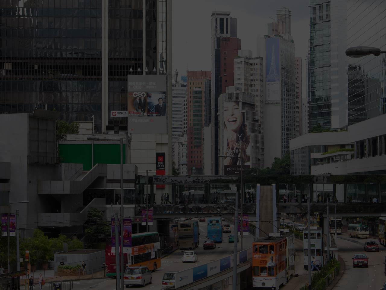 Werbung in Hongkong, dunkel